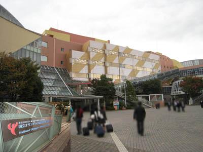 会場の代々木のオリンピック記念青少年総合センター