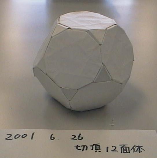 a.math.ryukoku.ac.jp